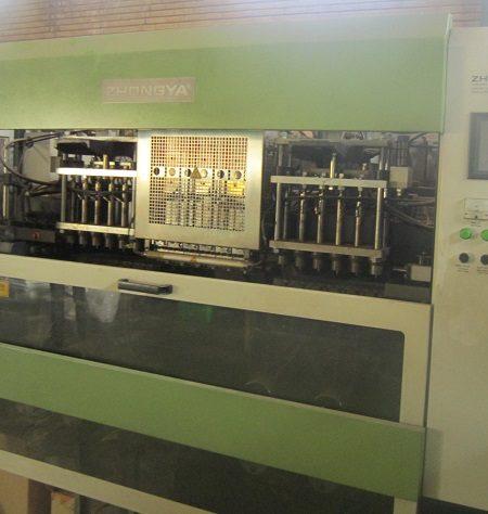 دستگاه تولید بطری