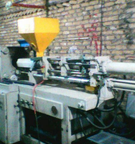 تزریق پلاستیک ۲۵۰ گرم ایرانی