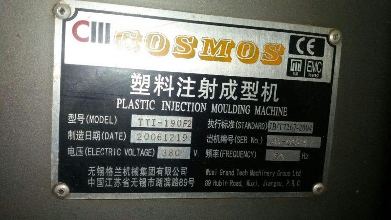 دستگاه تزریق پلاستیک ۱۹۰ تن Cosmos چین