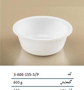 کاسه، پیاله و سطل یکبار مصرف